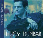 huey-dunbar
